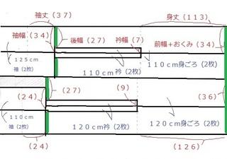 EPSON001mini.JPG