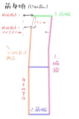 katagami-mmigoro-j2.png