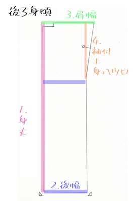 katagami-umigoro3.png