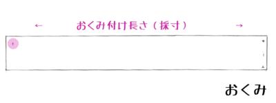 shi-oku2.png