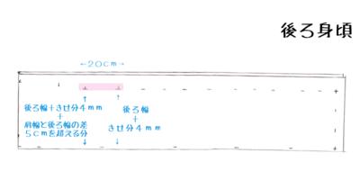 shi-umi7-1.png